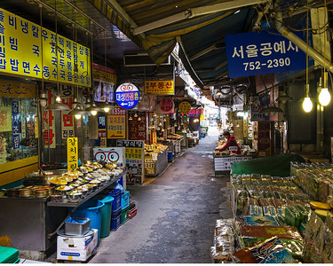 Namdaemun Market, Seoul, South Korea