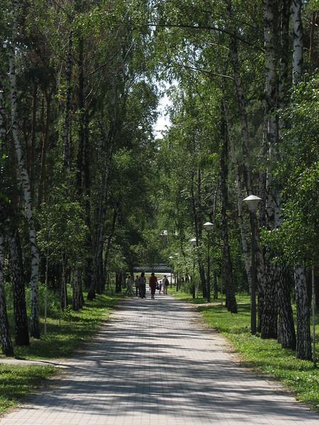 Park in Kyiv