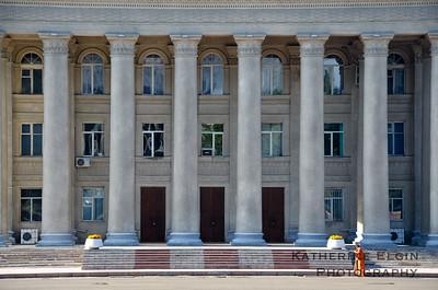 Bishkek, Kyrgyzstan.  July 2016.