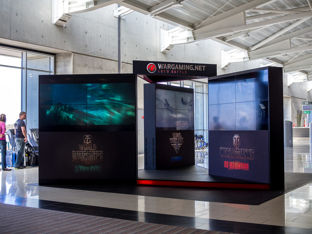Wargaming booth in Larnaca airport