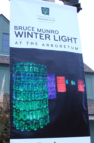 Bruce Munro Winter Light exhibit- MN Landscape Arboretum