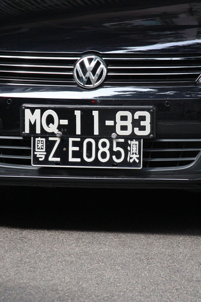 Volkswagen Logo with Macau Number Plate