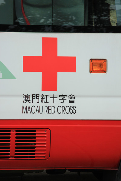 Red Cross Macau