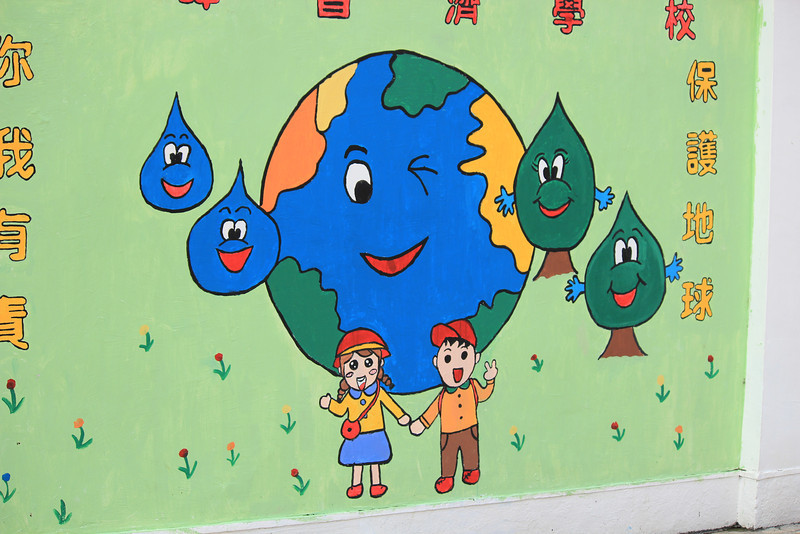 Mural from Macau promoting Waterwise