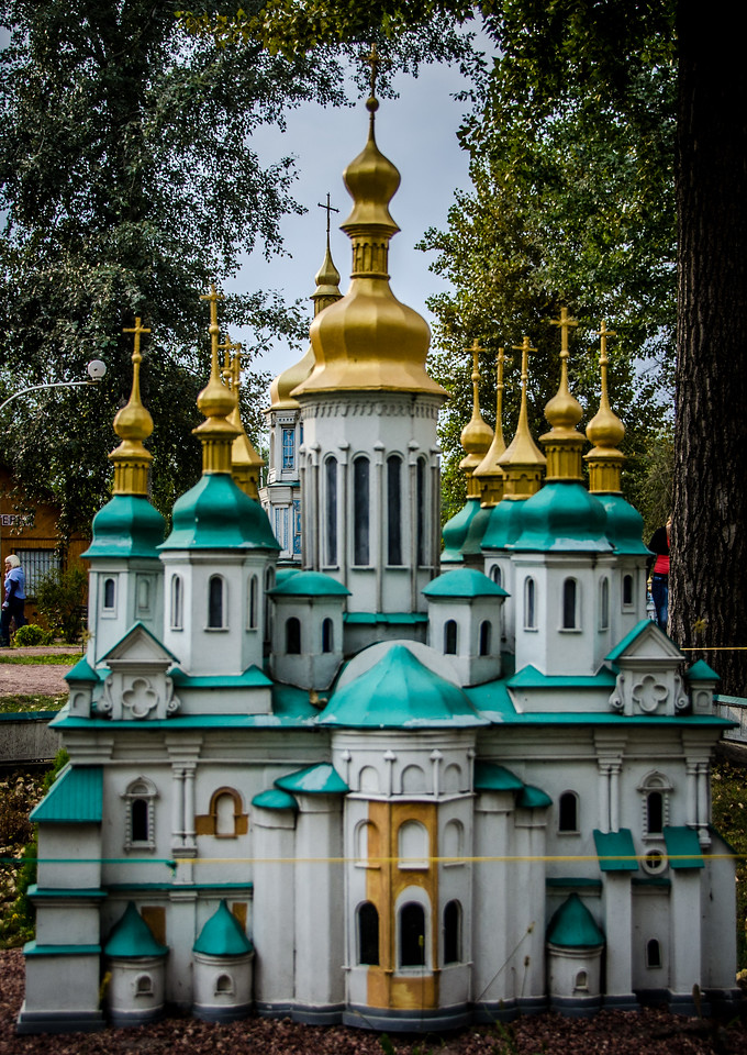 Mini Kyiv