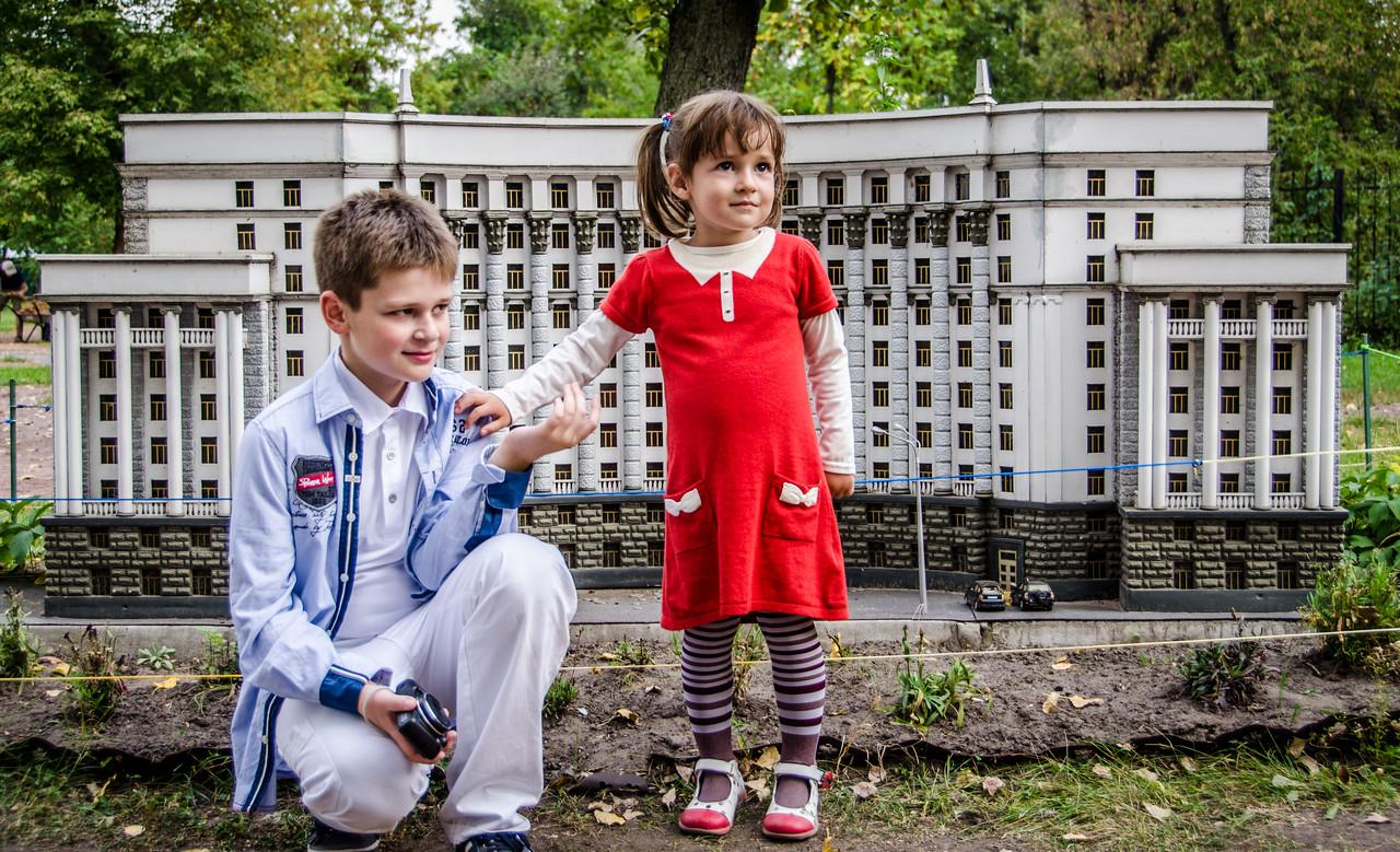 Маша и Костя в мини-Киеве