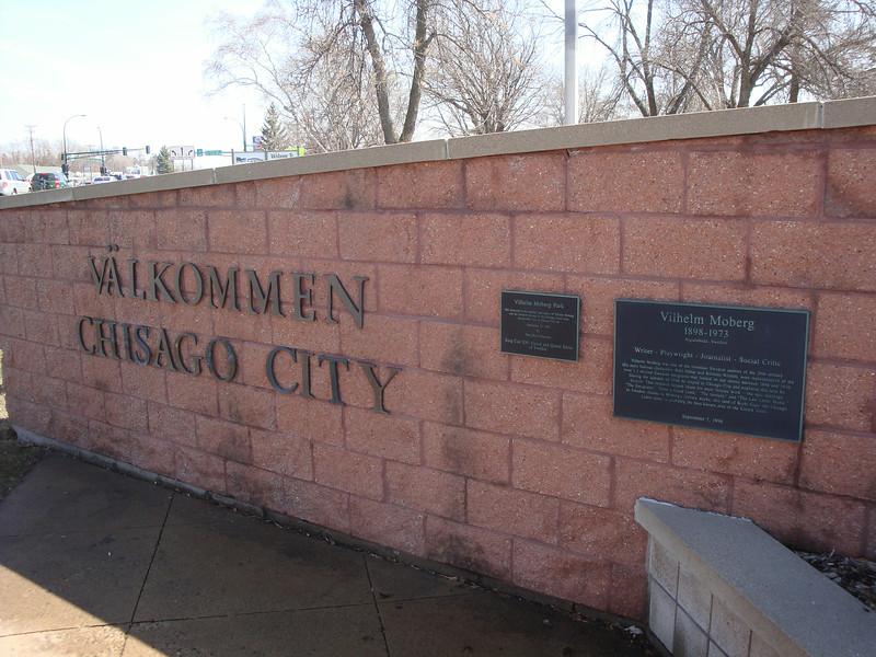 Moberg Park, Chisago City