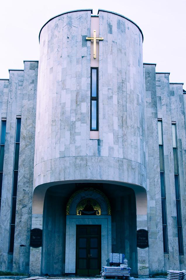 Department of Religion in Minsk, Belarus