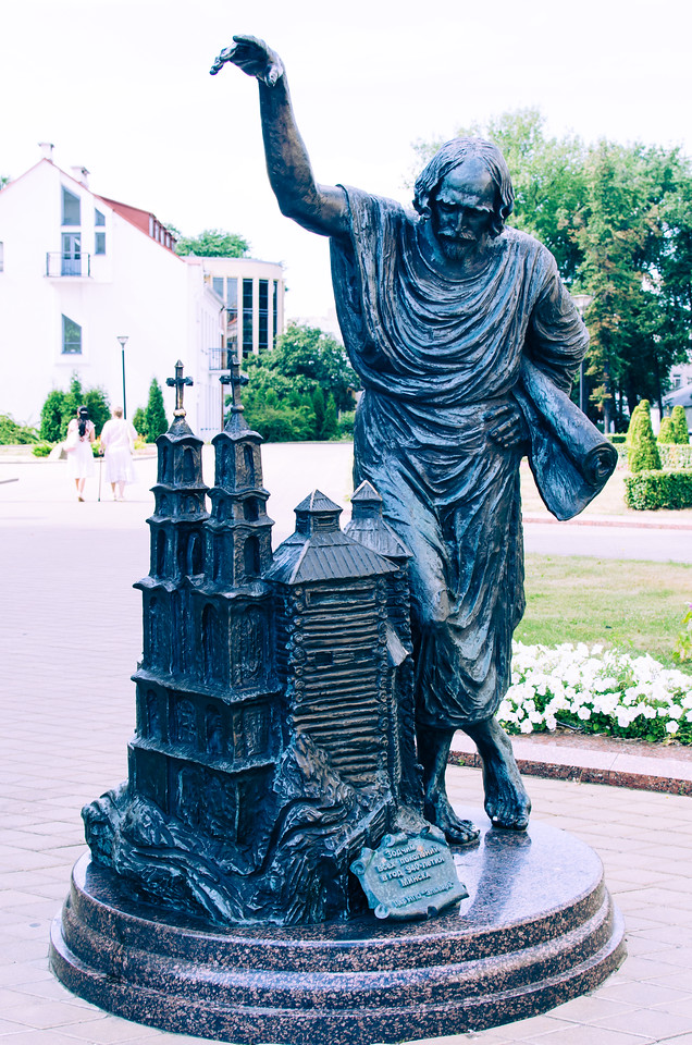 Monument in Minsk, Belarus