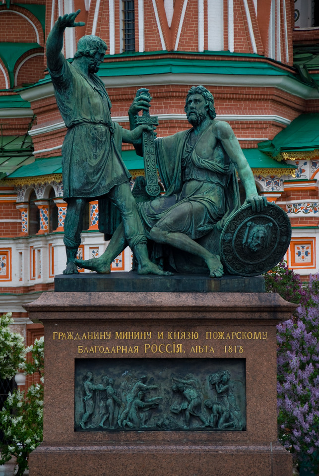 Minin and Pozharsky Statue