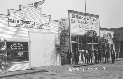 Gasoline and alcohol -- fuels for early Nehalem.