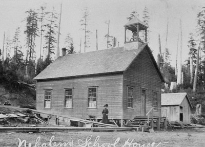 The first school, located in Uppertown.