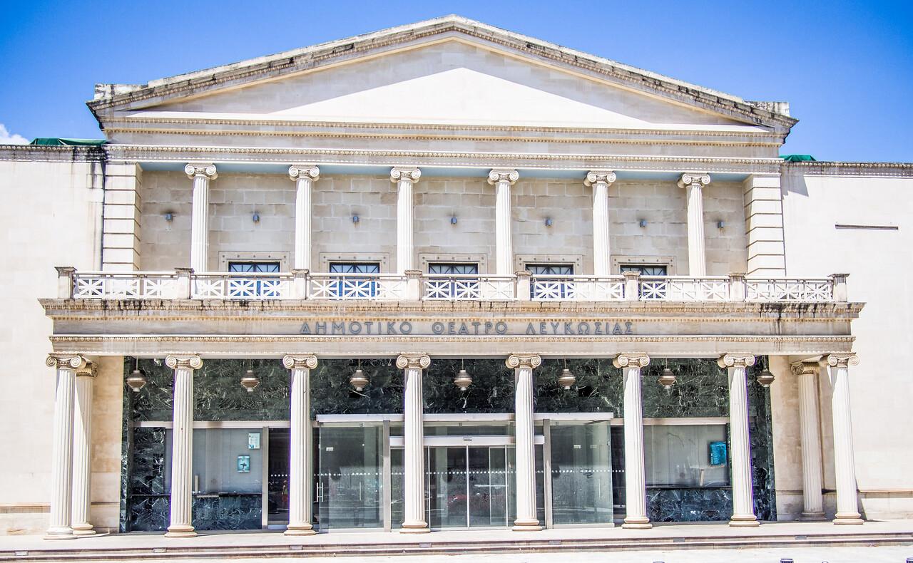Drama theater in Nicosia