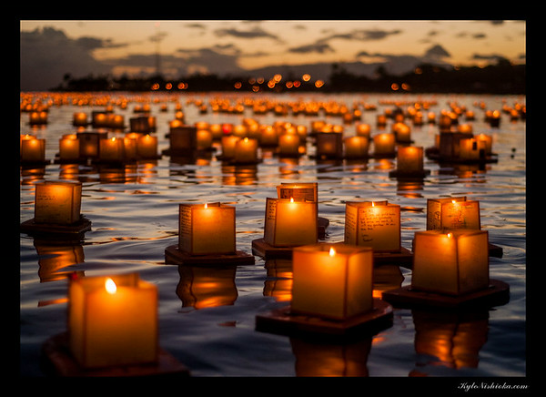 Lantern Floating Festival 2014