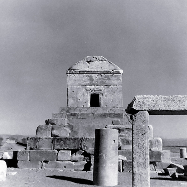 The tomb of Cyrus the Great at Pasargadae.