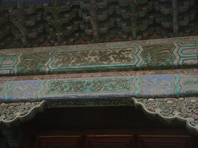 Decorated beams
