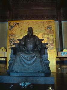 Buried emperor