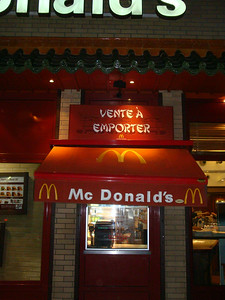 McD in p'tit chine