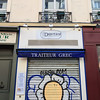 Daisy tag on Rue Montorgueil