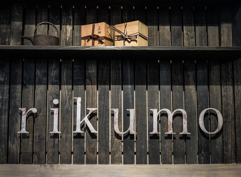 Rikumo. Sept., 2016