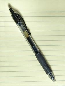015-pen_pad-07dec14-wdsm-09x12-001-0960