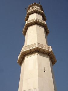 Minaratul Masih