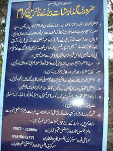 Instructions for guests visiting Bahishti Maqbara