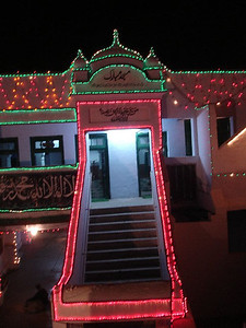 Masjid Mubarak decorated