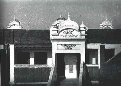 Masjid Mubarak