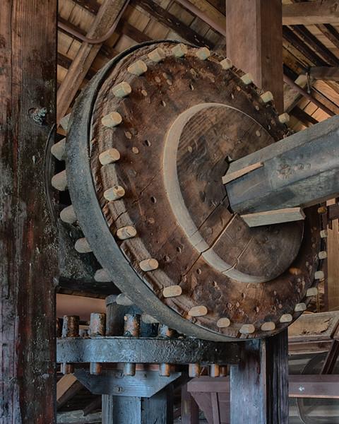 Inside Peirce Mill