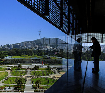 View from the observation tower at the deYoung museum, showing Golden Gate Park and Sutro Tower in the background.