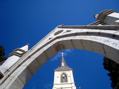 Santa Cruz Catholic Church Arch