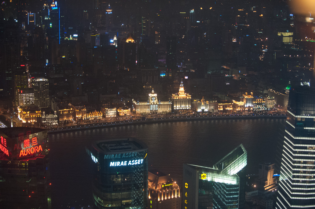 The Bund, PuXi (West Side), Shanghai - seen from the Jinmao tower, PuDong (East Side)