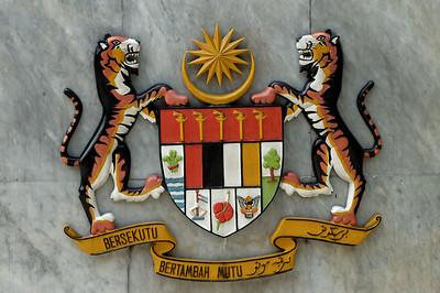 Malaysian coat of arms-National Museum-Kuala Lumpur-Malaysia