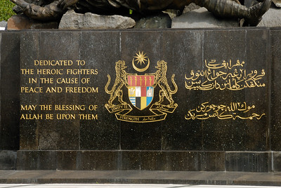 War Memorial-Kuala Lumpur-Malaysia