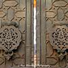 Doors - La Mezquita.