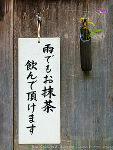 Shrine Decoration