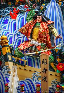 Gion Float Detail
