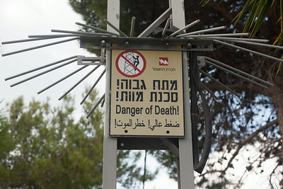 Danger of Death!