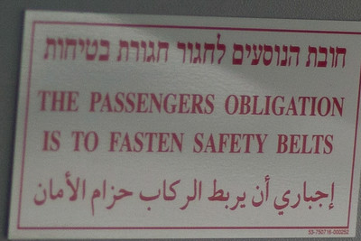 The passengers obligation is to fasten safety belts