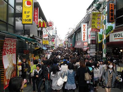 Harajuku Madness