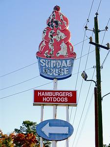 Sundae House