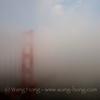 Golden Gate Bridge wrapped in heavy fog in early July 2013.