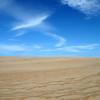 Jockey's Ridge and clouds - Nags Head.