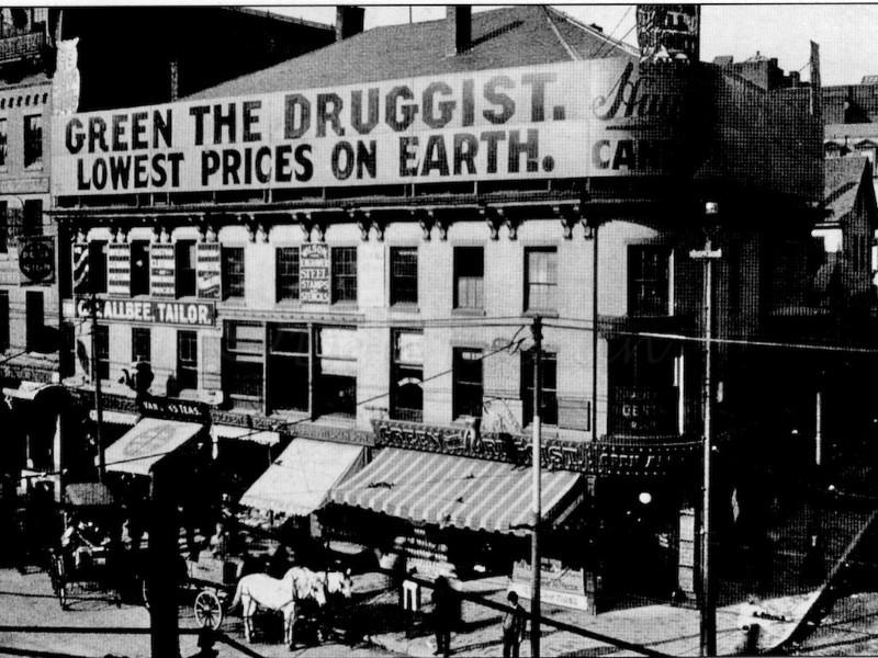 Old Image of the East side of Harrington Corner.