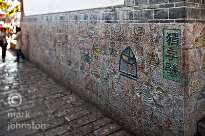 The ancient Naxi people used a special ideographic script that is preserved on this wall in the town of Lijiang, a UNESCO World Heritage site.