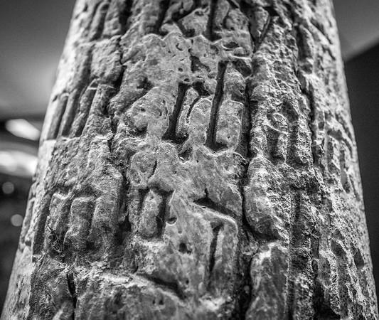 Ancient runes in Zeughaus, Berlin