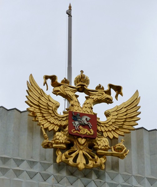 Imperial Eagle at the Kremlin Palace in Russia