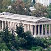 Greece, 2008