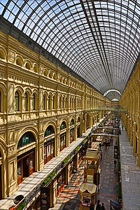 The GUM department store, Moscow, Russia